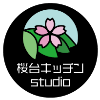 Shoot and edit | studio 桜台キッチン