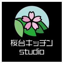 Studio 桜台キッチン